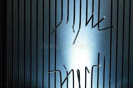 Escape From Prison. Background made from sawed metal bars with copy space ,  #sponsored, #Background, #sawed, #Escape, #Prison, #copy … (With images) |  Prison, Prison escape, Jail